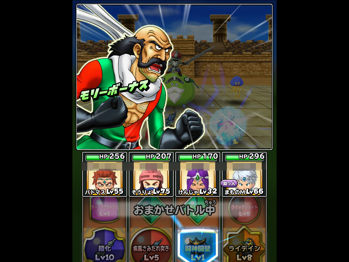 星のドラゴンクエストプレイ記-0064