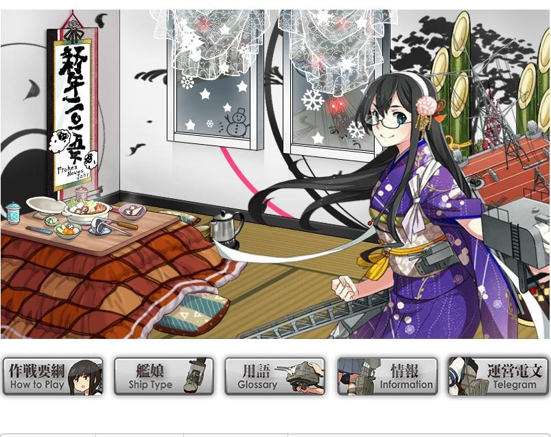 艦これプレイ記-0471