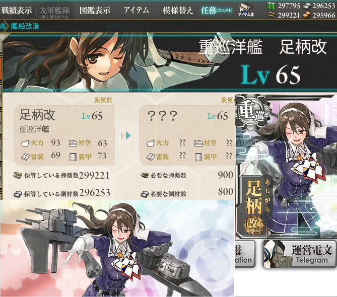 艦これプレイ記-0474