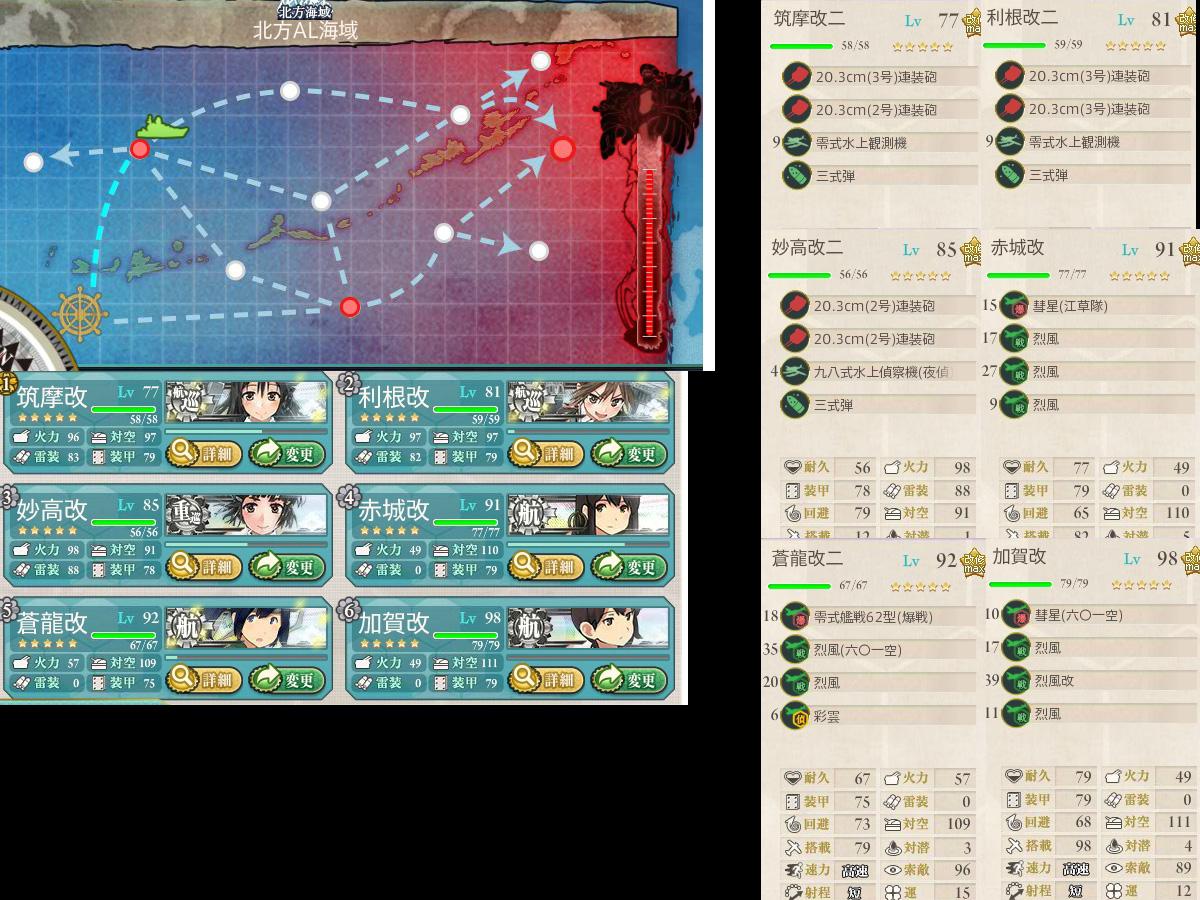 艦これプレイ記-0481