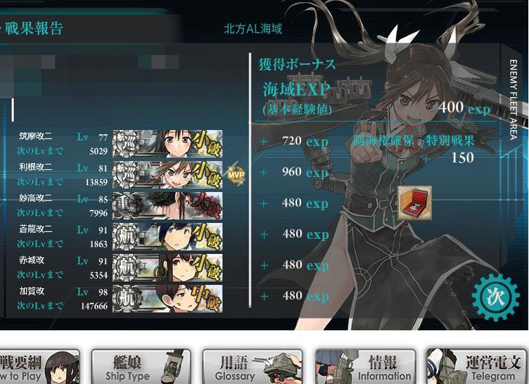 艦これプレイ記-0482
