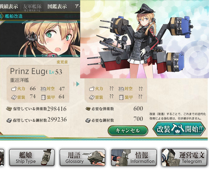 艦これプレイ記-0491