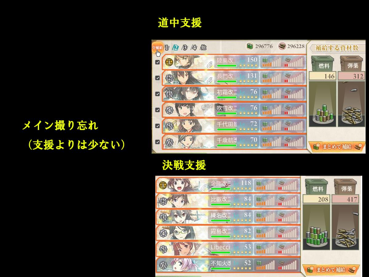 艦これプレイ記-0772