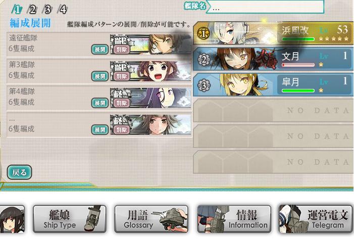 艦これプレイ記-0774