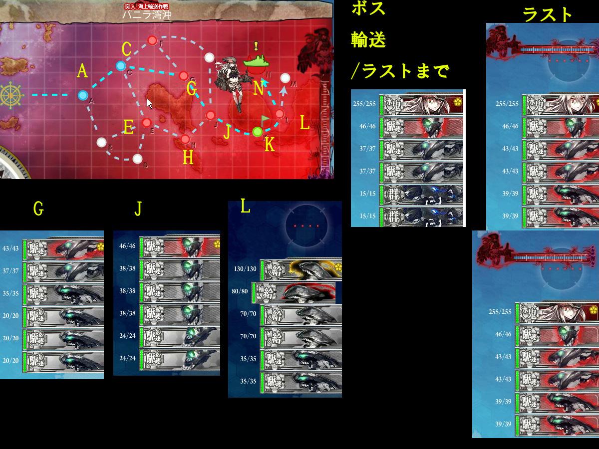 艦これプレイ記-0792