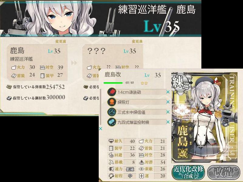 艦これプレイ記-0795
