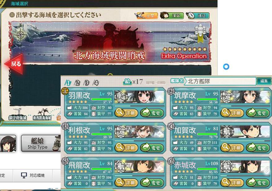 艦これプレイ記-0802