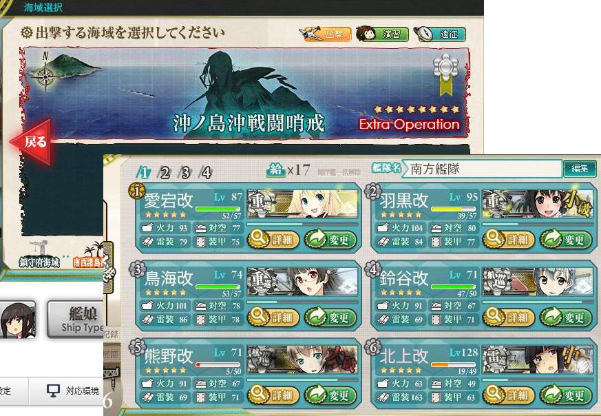 艦これプレイ記-0803