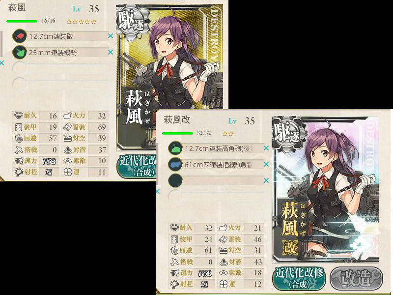 艦これプレイ記-0805