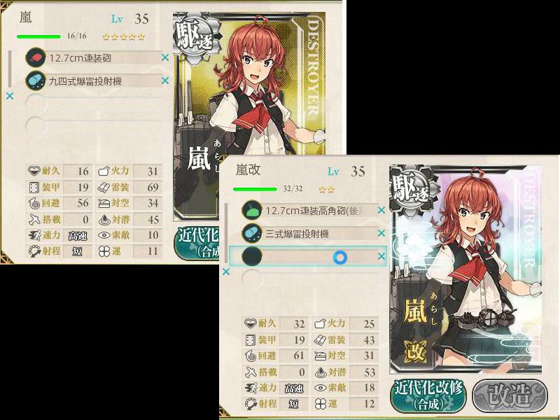 艦これプレイ記-0806