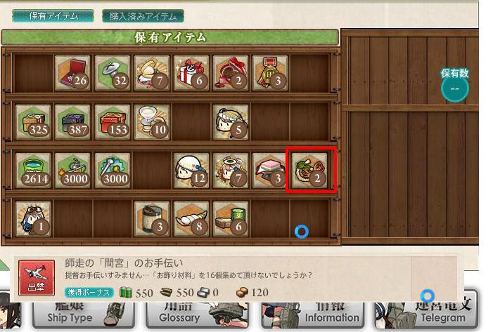 艦これプレイ記-0814