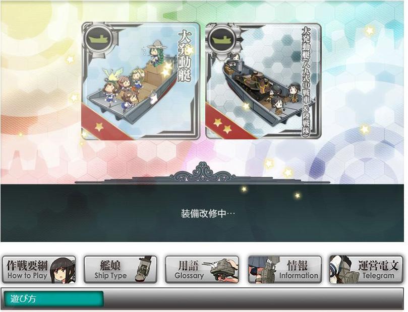 艦これプレイ記-0915