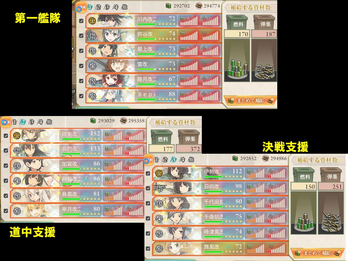 艦これプレイ記-0917