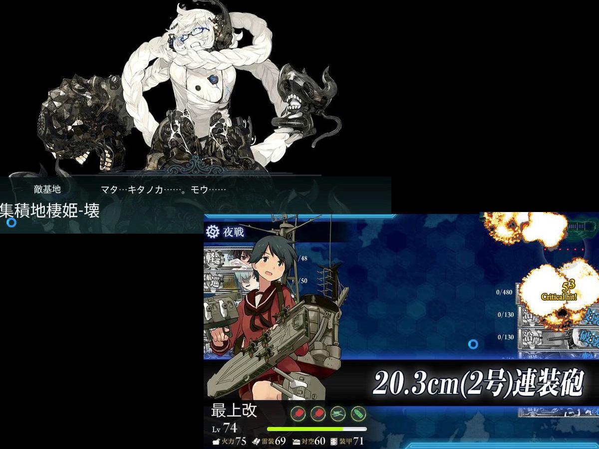 艦これプレイ記-0918