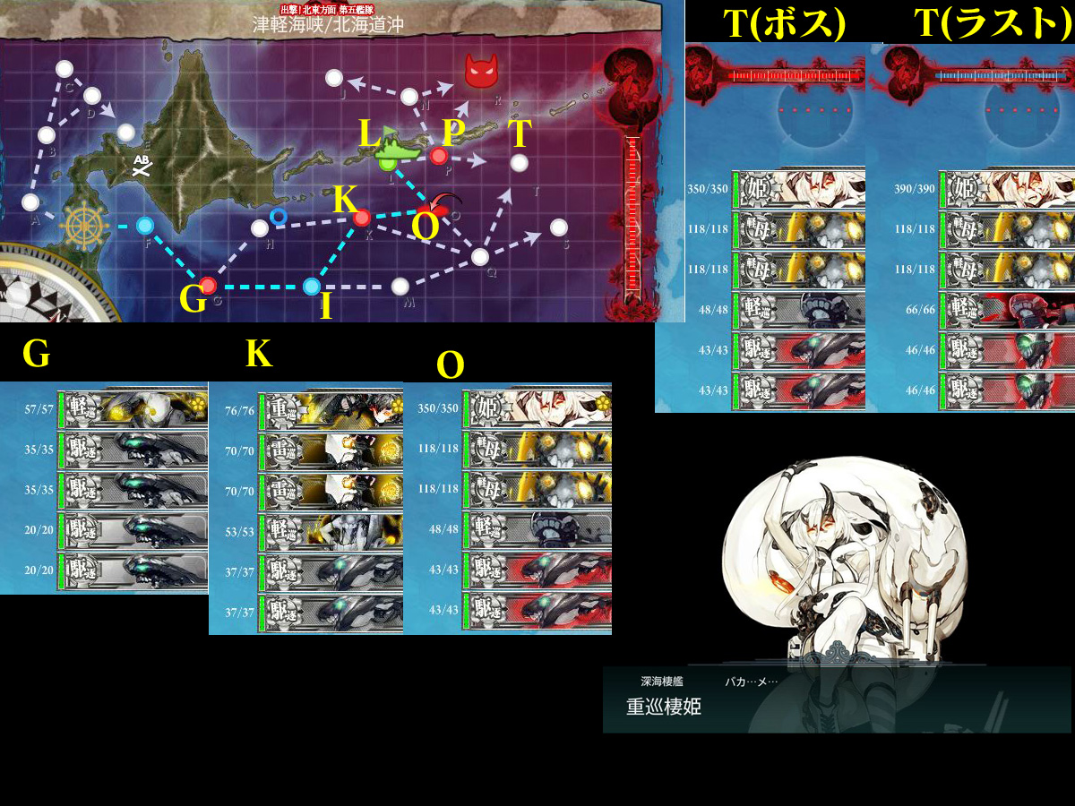 艦これプレイ記-1203