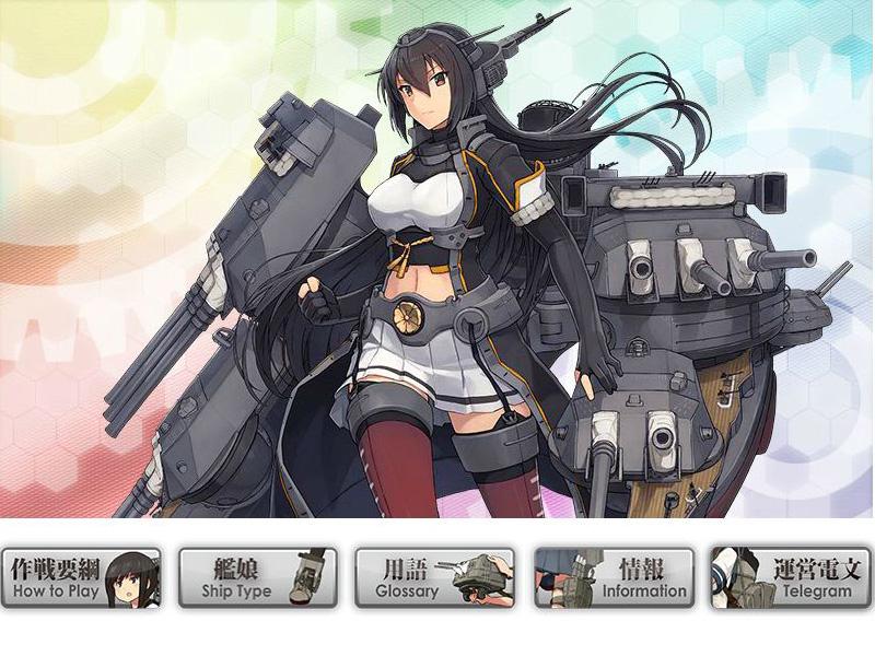 艦これプレイ記-1237