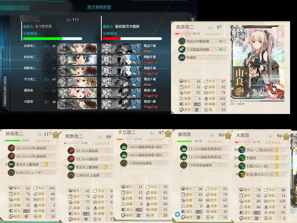 艦これプレイ記-1257