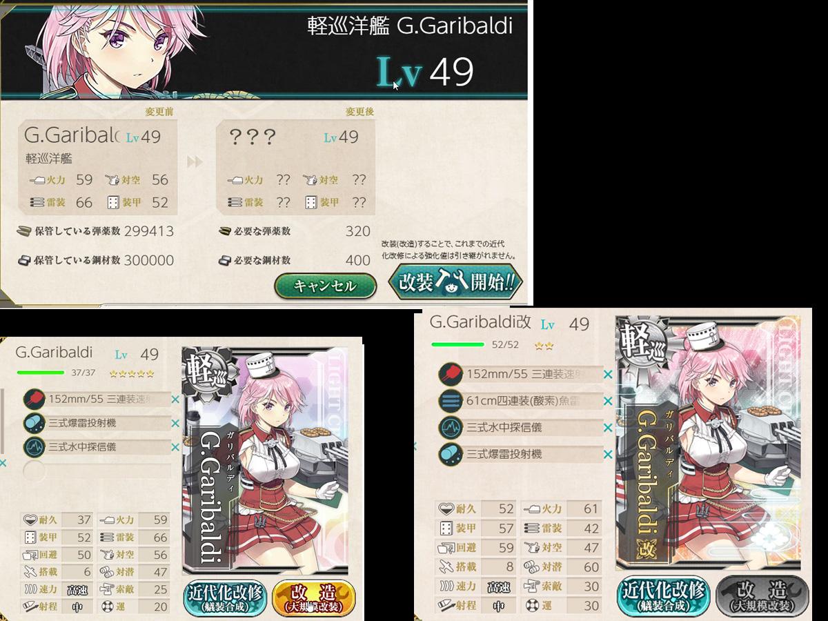 艦これプレイ記-1692