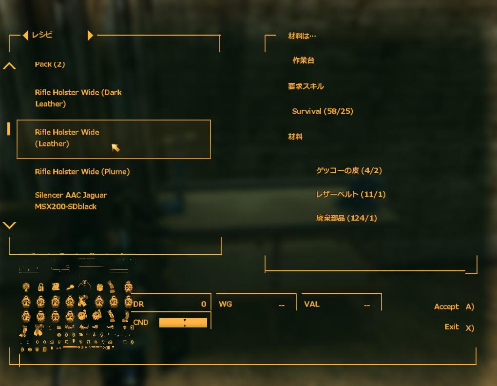 FNV:MOD紹介-2315