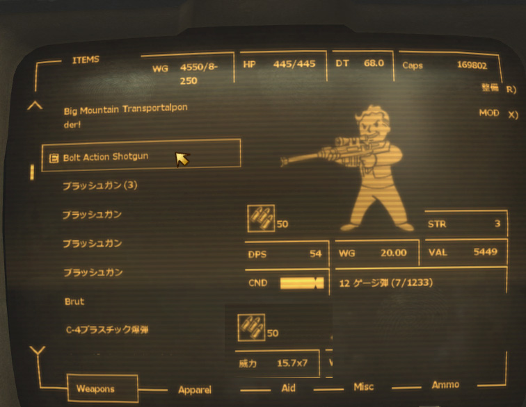 FNV:MOD紹介-2491