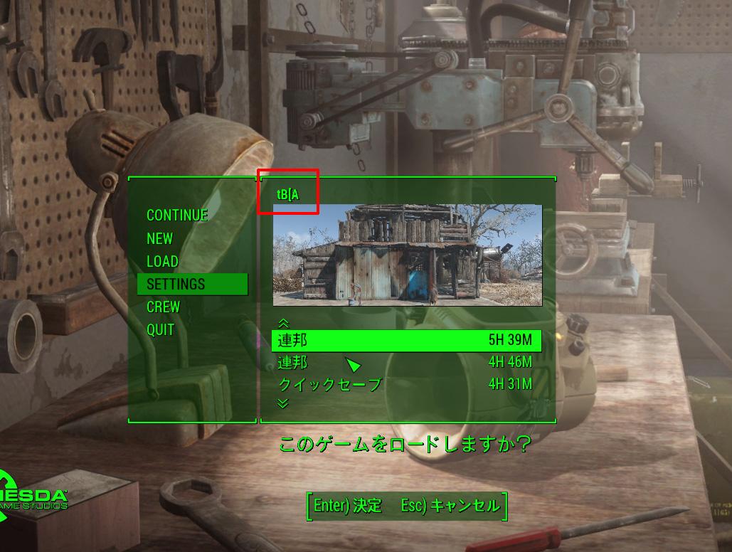 FO4:プレイ記-0015