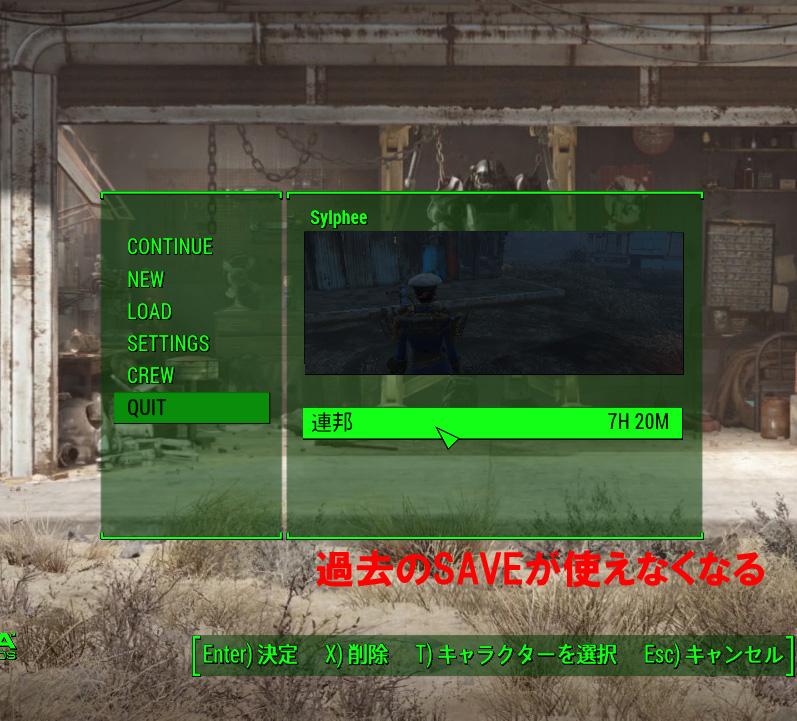 FO4:プレイ記-0018