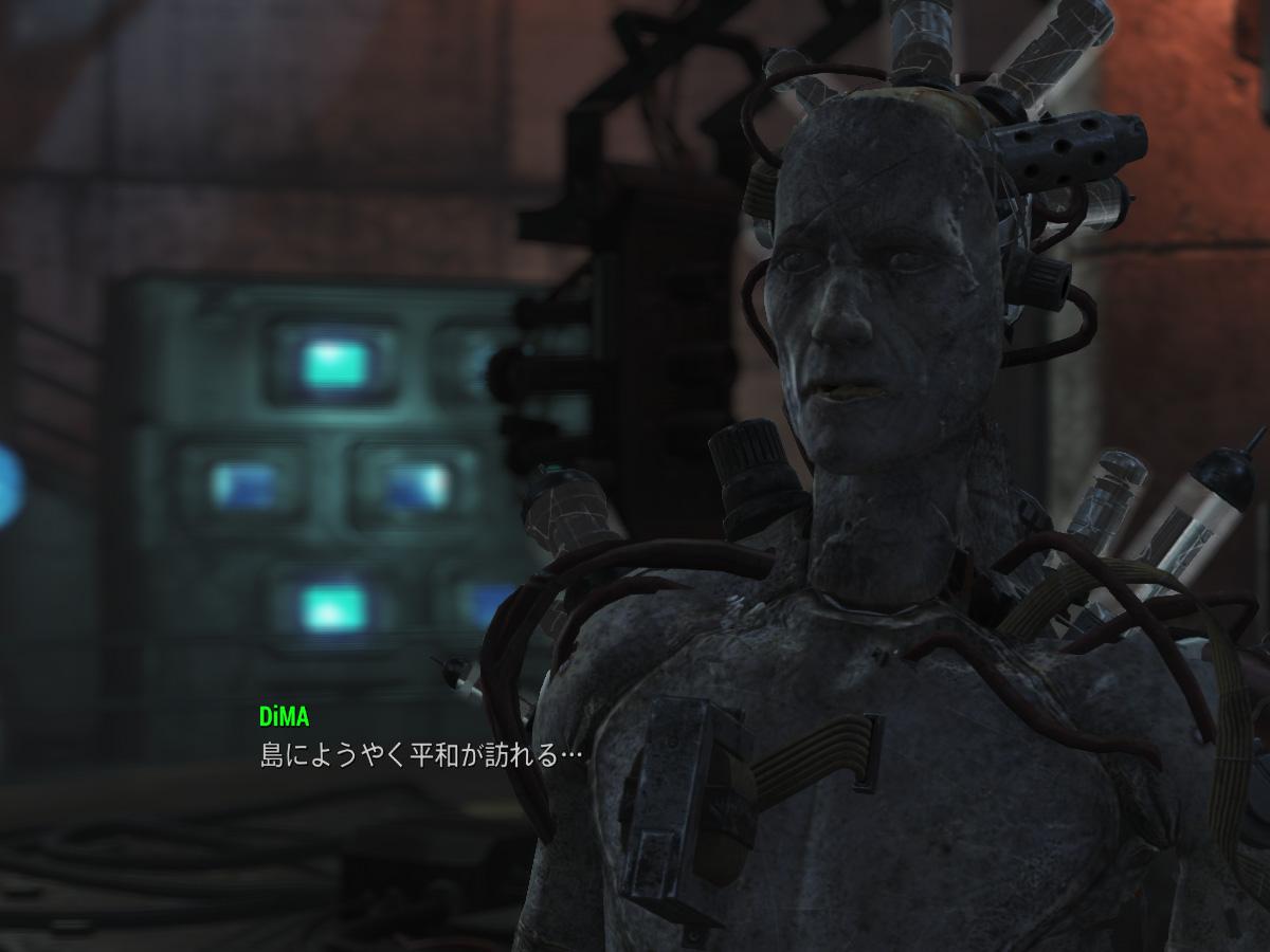 FO4:プレイ記-0256