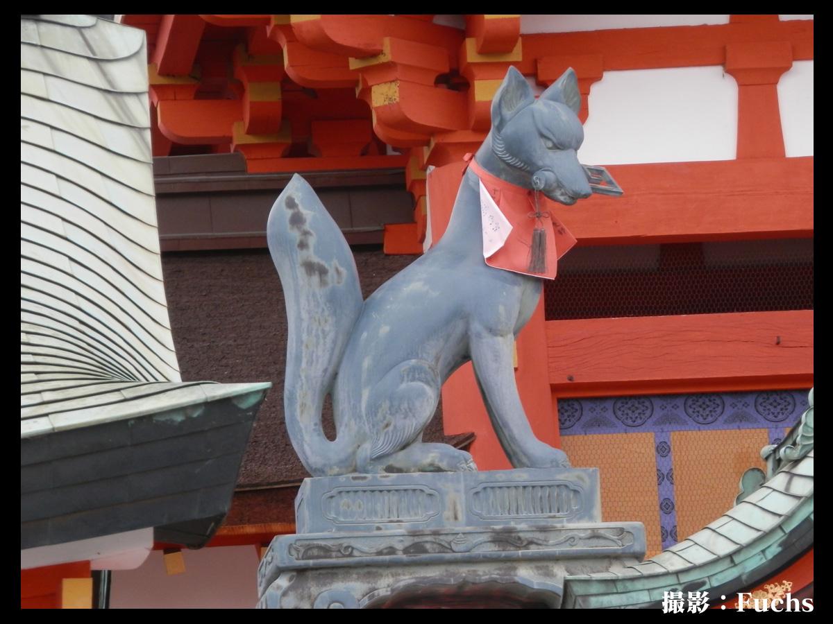 Fuchs旅行記-061