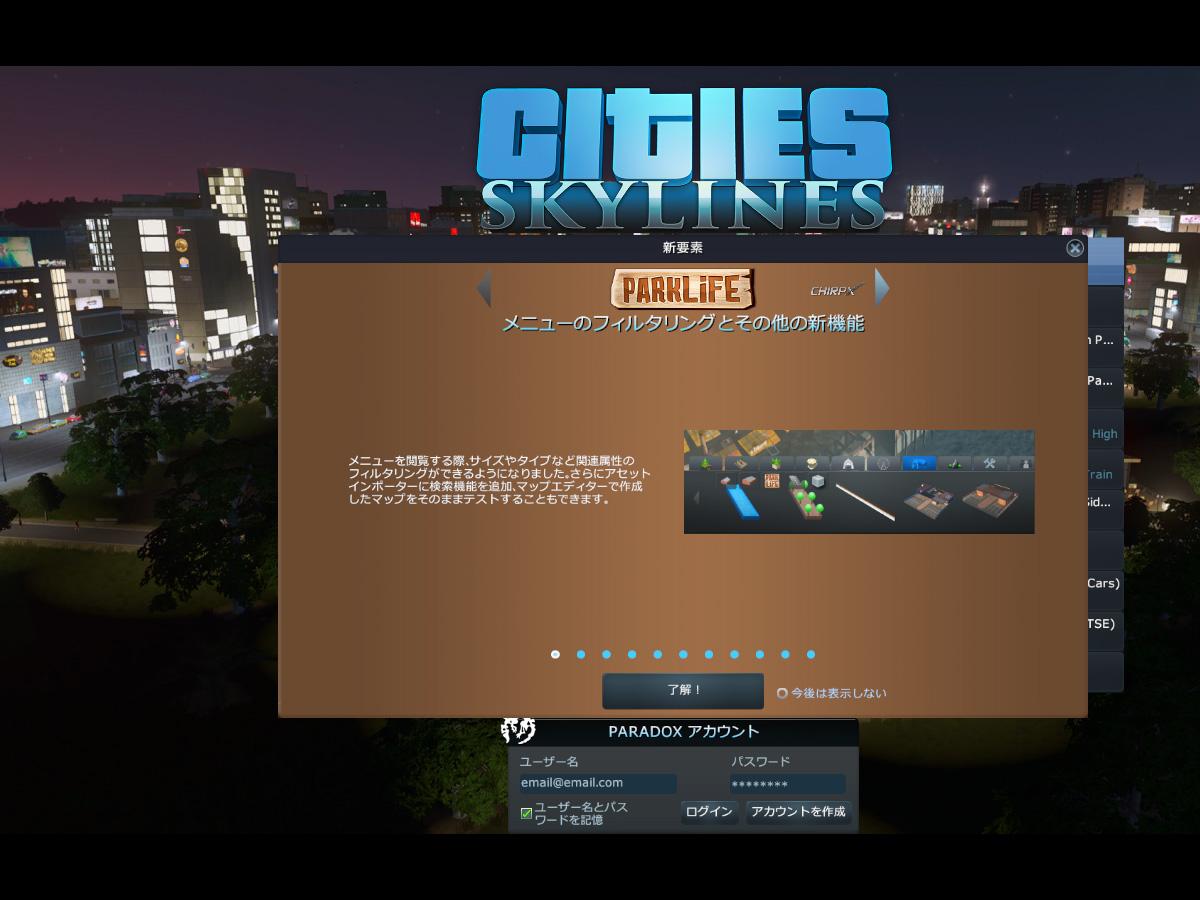 Cities_Skylines-0910