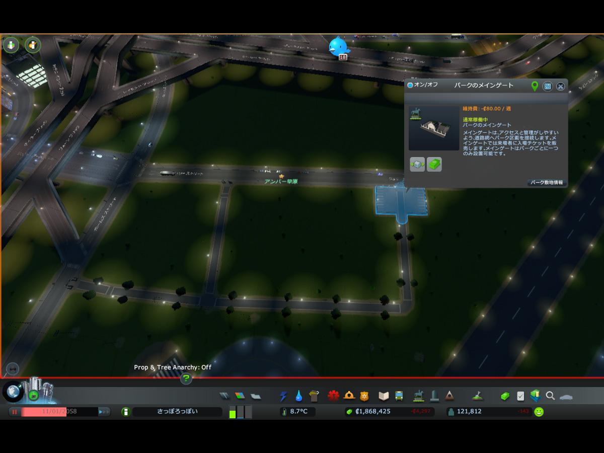 Cities_Skylines-0911