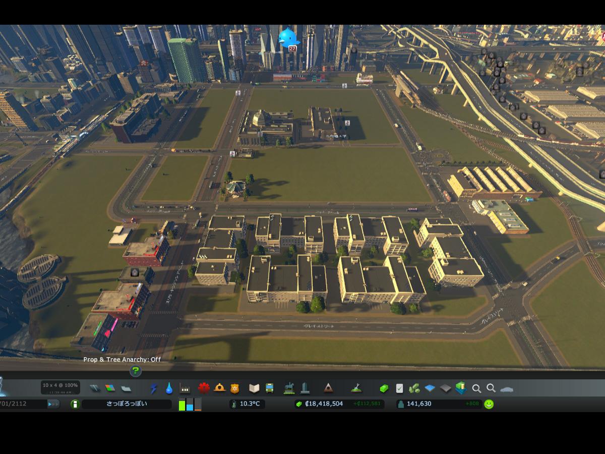 Cities_Skylines-1420