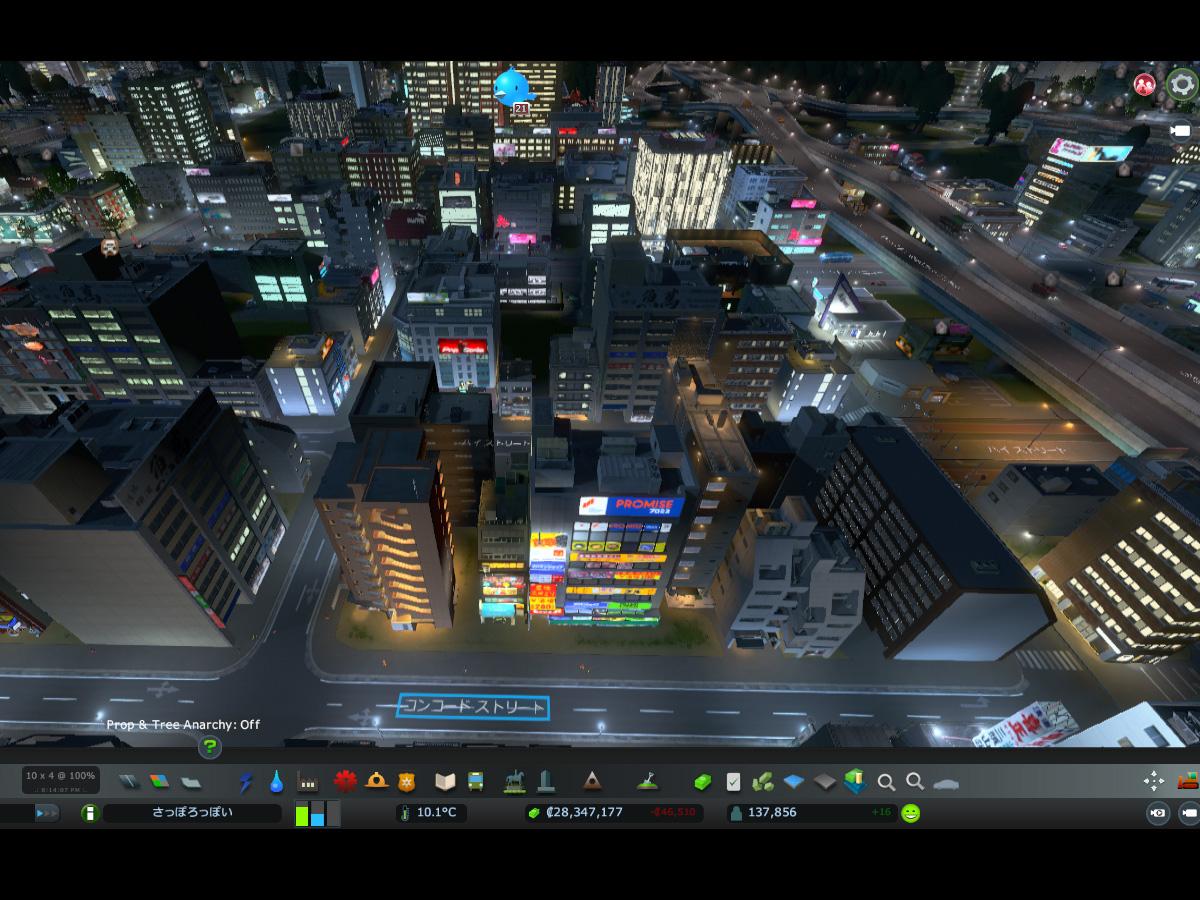 Cities_Skylines-1440