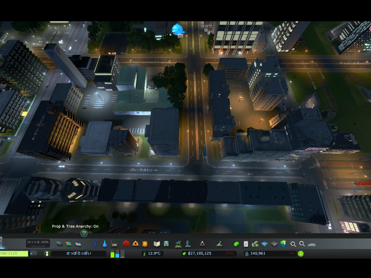 Cities_Skylines-1475
