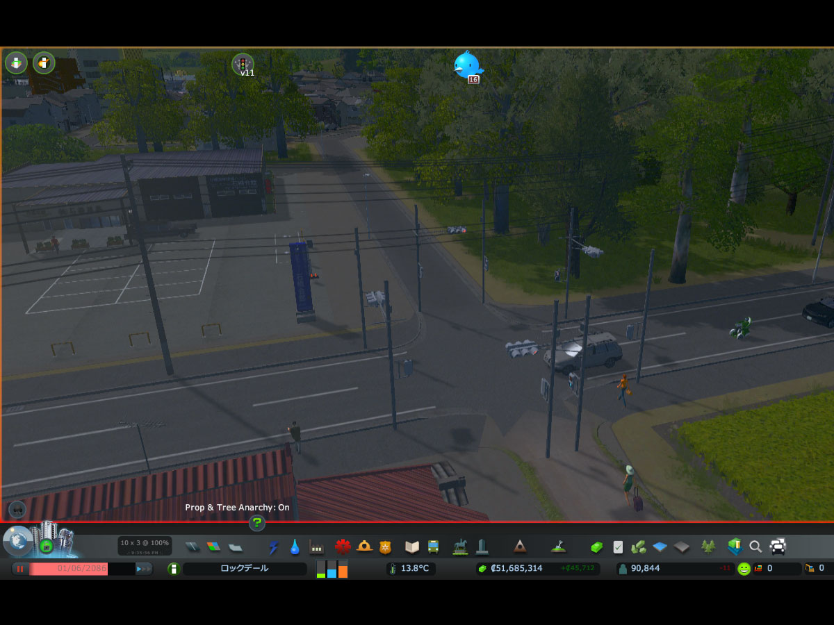 Cities_Skylines-1950