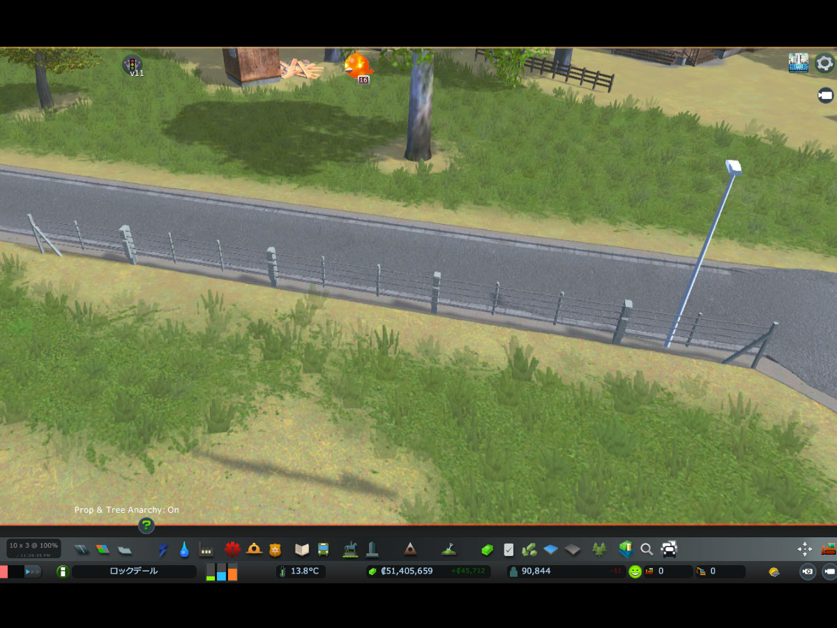 Cities_Skylines-1954