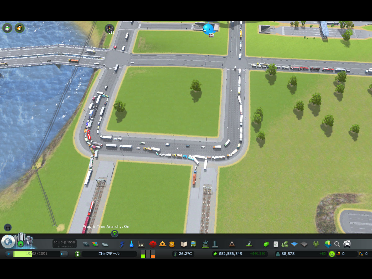 Cities_Skylines-1975