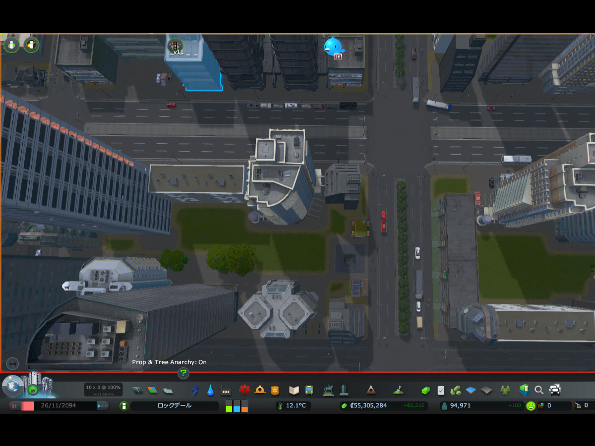 Cities_Skylines-1995