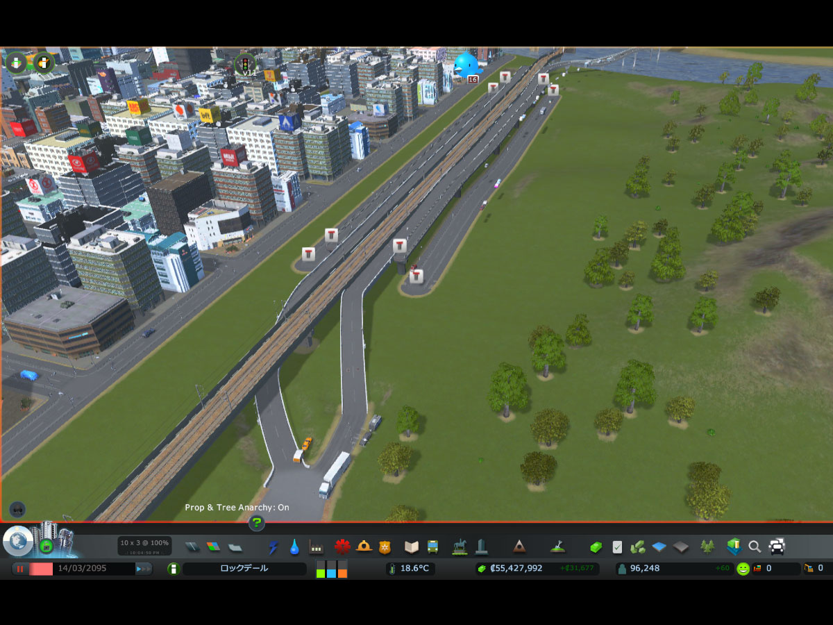 Cities_Skylines-2005