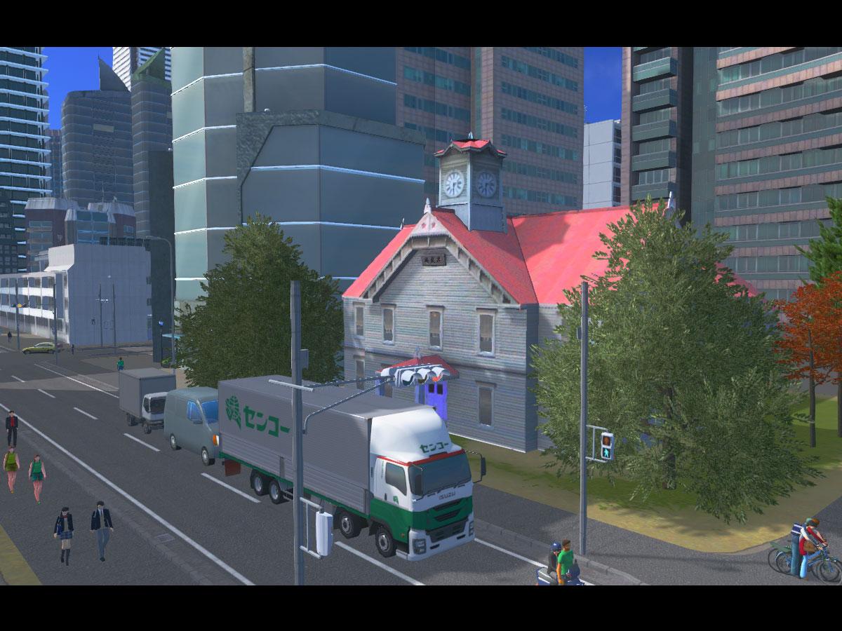 Cities_Skylines-2046