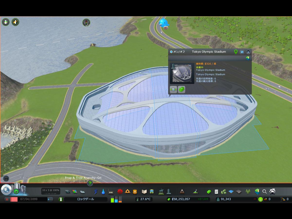 Cities_Skylines-2067