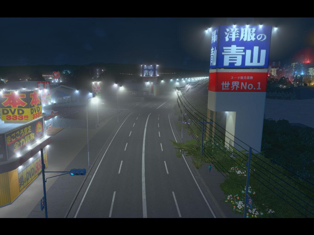 Cities_Skylines-2077