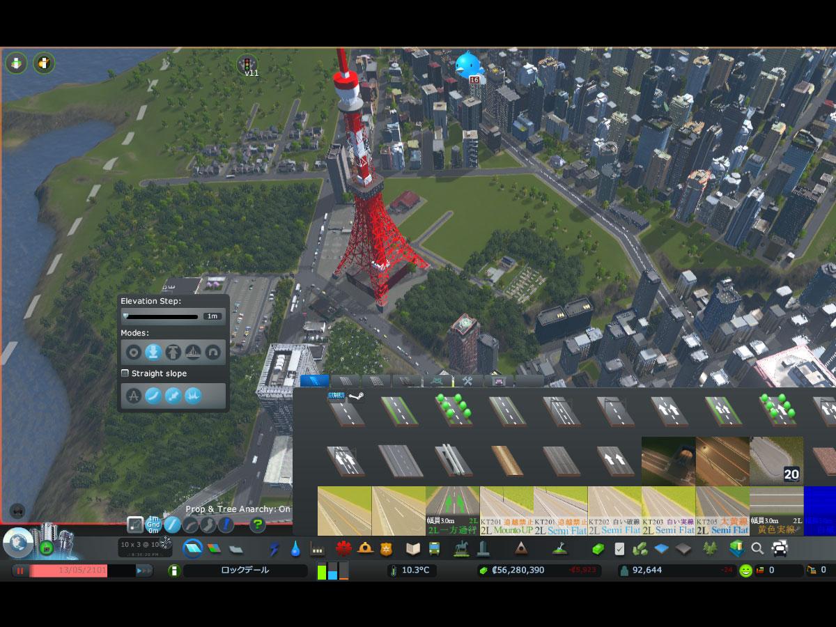 Cities_Skylines-2095