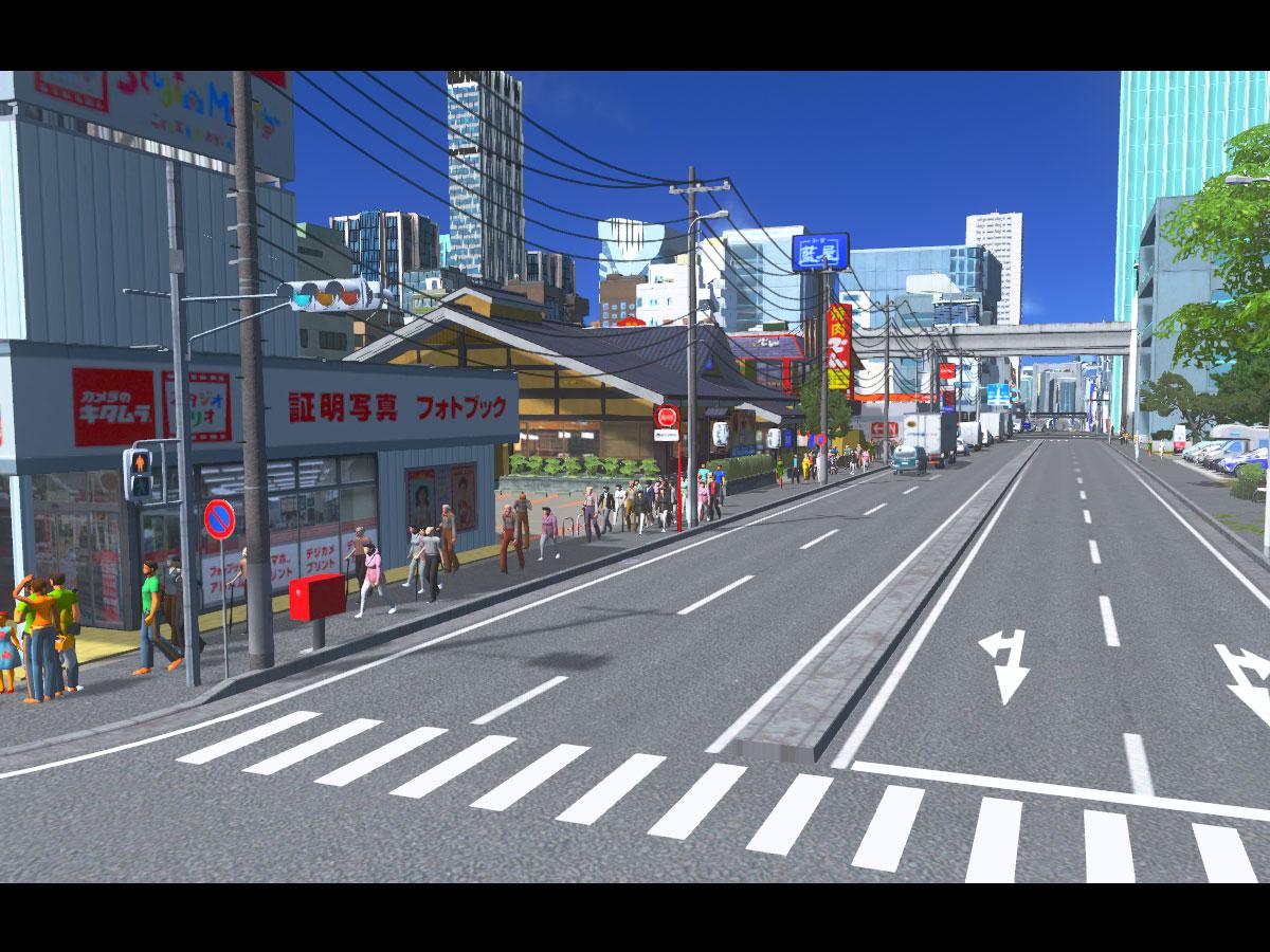 Cities_Skylines-2200