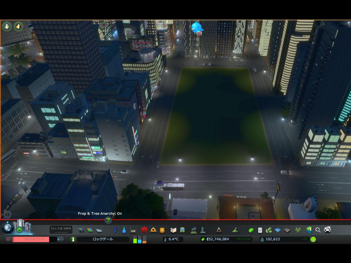 Cities_Skylines-2210
