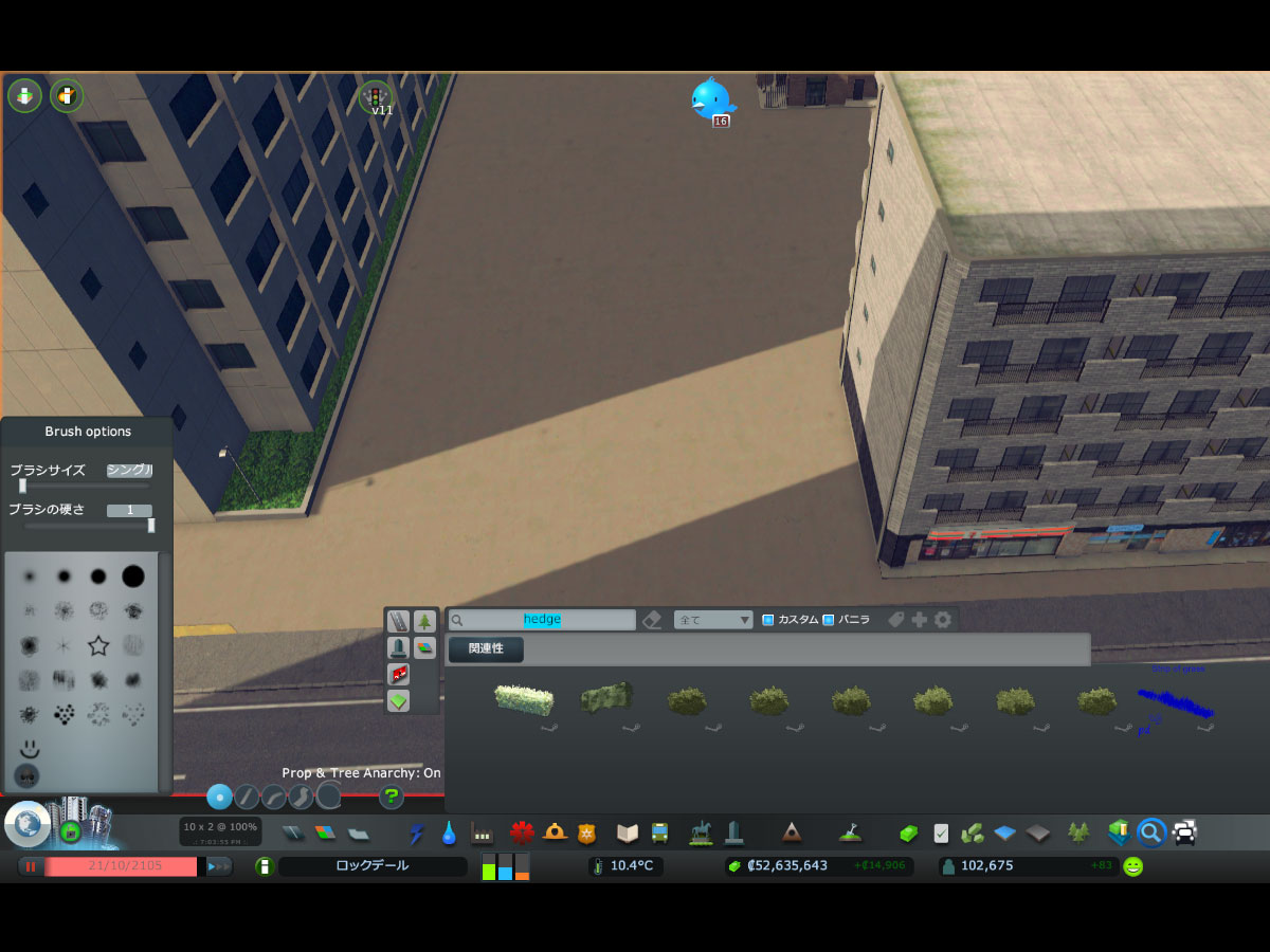 Cities_Skylines-2218