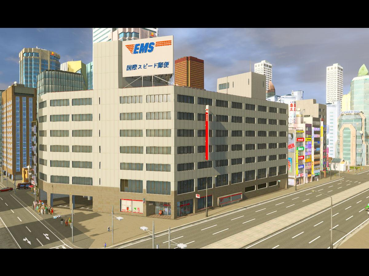 Cities_Skylines-2258