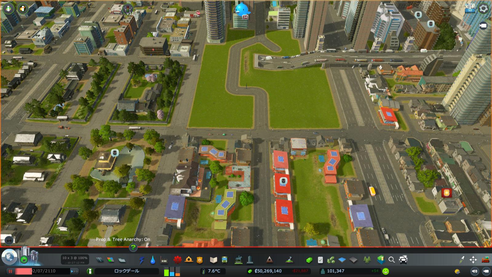 Cities_Skylines-2270
