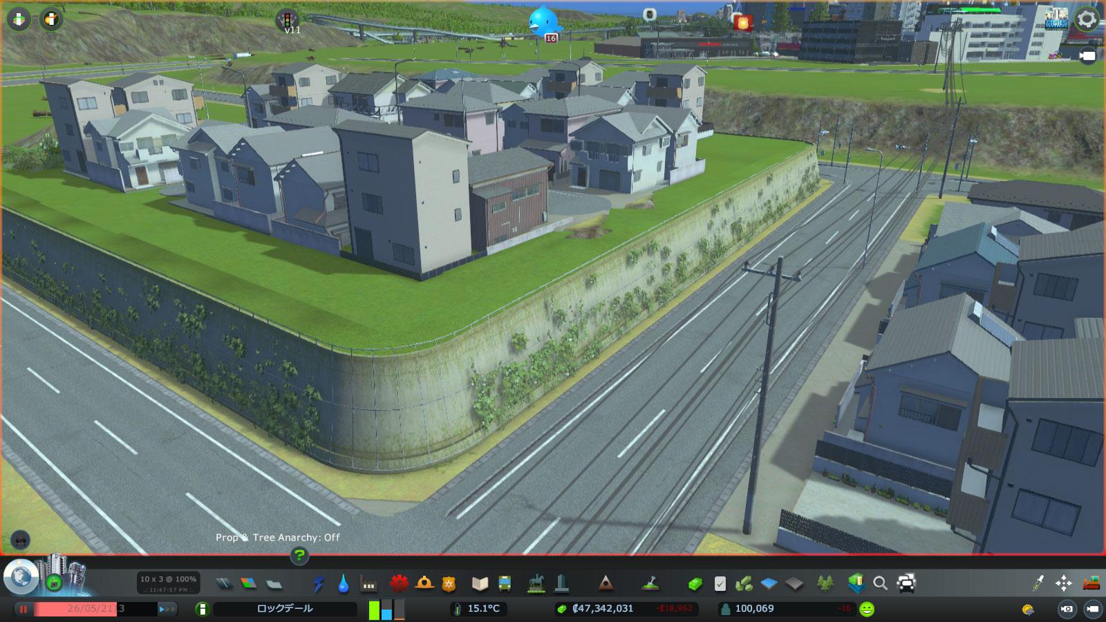 Cities_Skylines-2315
