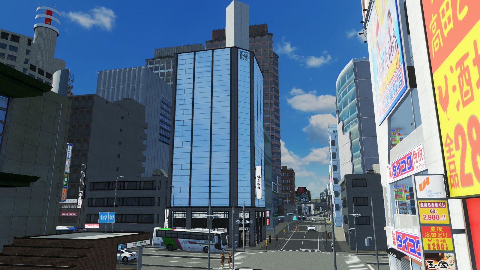Cities_Skylines-2344