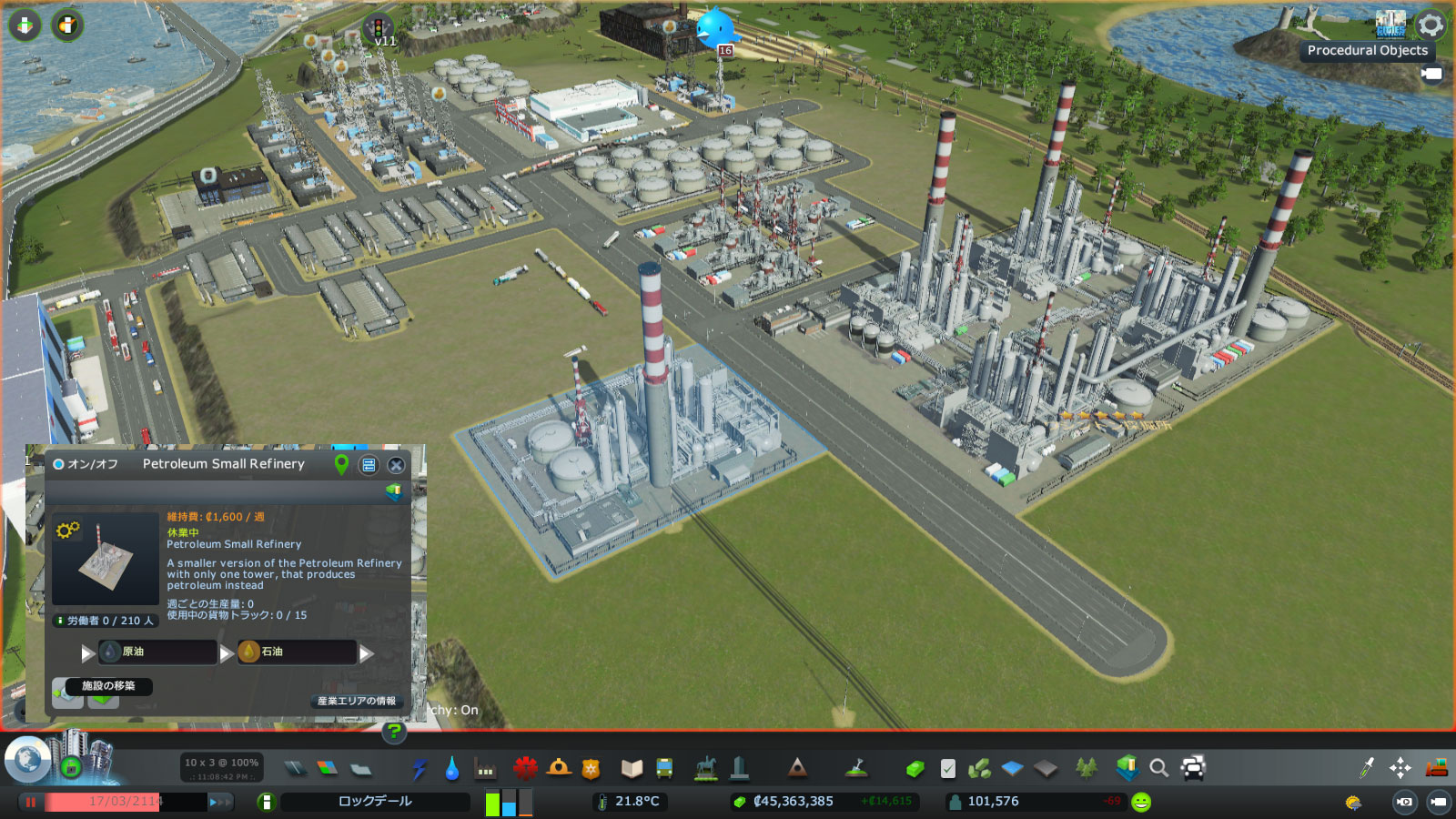 Cities_Skylines-2381